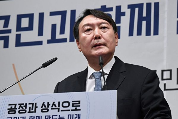 Former prosecutor general Yoon Seok-youl speaks during a press conference to declare his bid for South Korea's 2022 presidential election, at a memorial of independence activist Yun Bong-gil in Seoul on June 29, 2021. (Kim Min-hee/AFP via Getty Images)