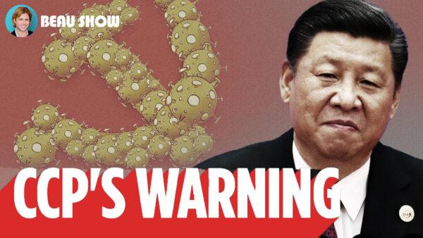 The CCP's 100 Year Anniversary: Bashing Heads!