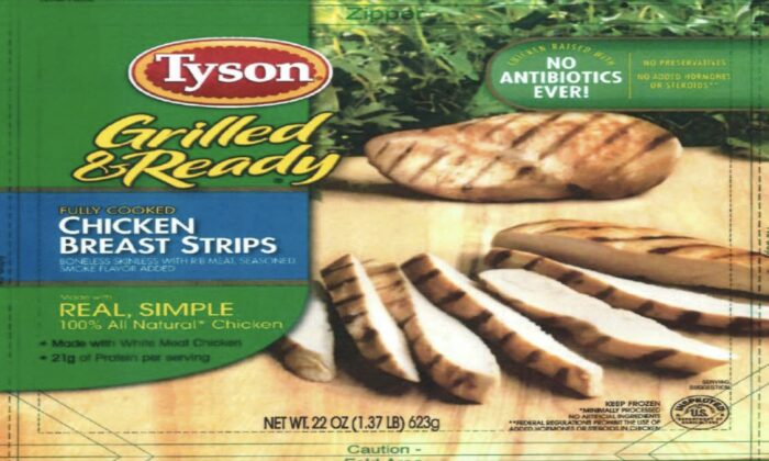 Approximately 8,492,832 pounds of ready-to-eat chicken products were recalled by Tyson Foods. (U.S. Department of Agriculture's Food Safety and Inspection Service)