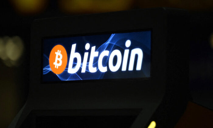 View of a bitcoin sign on a bitcoin ATM in San Salvador, El Salvador, on June 24, 2021. (Marvin Recinos/AFP via Getty Images)