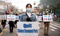On the CCP's Centennial, 380 Million People Have Already Quit the Party and Its Organizations