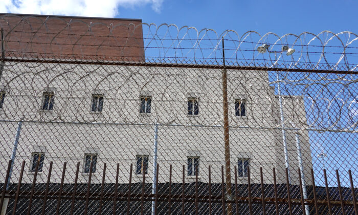 A fence surrounds the Cook County jail complex in Chicago, Ill., on April 9, 2020. (Scott Olson/Getty Images)
