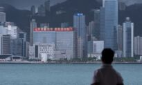 """The Chinese Regime's Pledge to Hong Kong """"Erodes:"""" Report"""