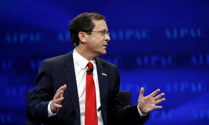 Isaac Herzog, speaks at the AIPAC Policy Conference 2017 in Washington on March 27, 2017. (Manuel Balce Ceneta/AP Photo)