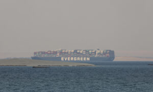 After Deal, Egypt Releases Ever Given Ship That Blocked Suez Canal