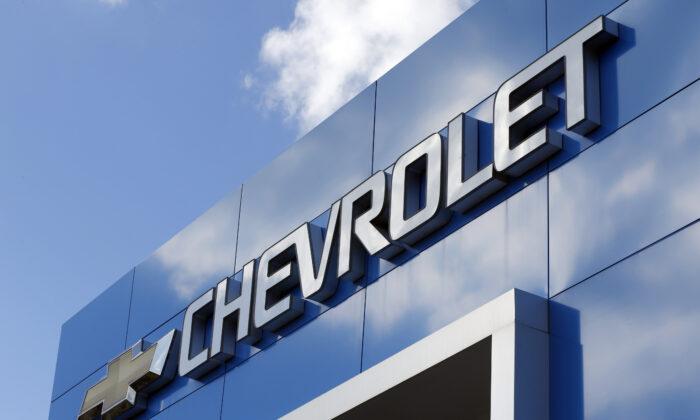 A Chevrolet sign at a Chevrolet dealership in Richmond, Va., on April 26, 2017. (Steve Helber/AP Photo)