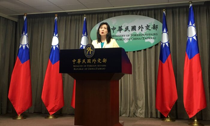 Taiwan Foreign Ministry Spokeswoman Joanne Ou speaks at a news conference in Taipei, Taiwan, on Feb. 11, 2020. (Ben Blanchard/Reuters)