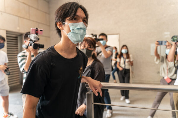 A pro-democracy activist Hendrick Lui Chi Hang