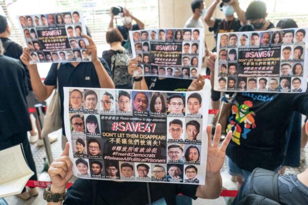 HK Resumes Trial Of 47 Pro-democracy Activists