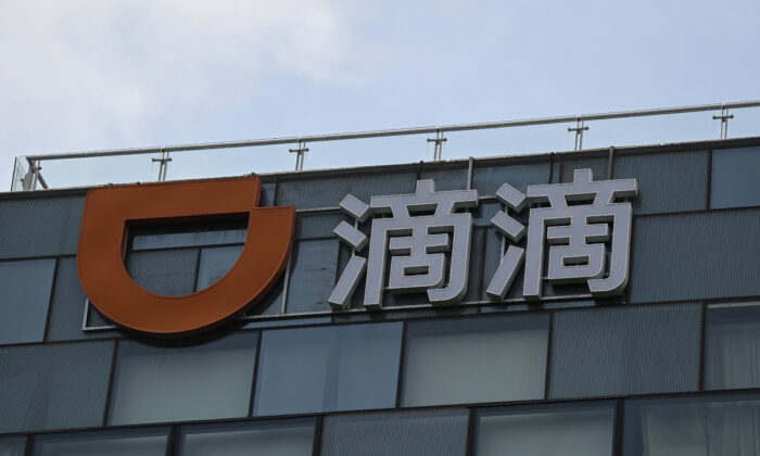 A logo of Chinese ride-hailing giant Didi Chuxing at its headquarters in Beijing on July 2, 2021.  (Jade Gao/AFP via Getty Images)
