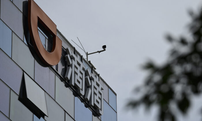 A logo of Chinese ride-hailing giant Didi is seen at its headquarter in Beijing, China on July 2, 2021. (Jade Gao/AFP via Getty Images)