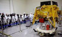 Israeli Lunar Landing Venture Says It Secures $70 Million for 2024 Launch