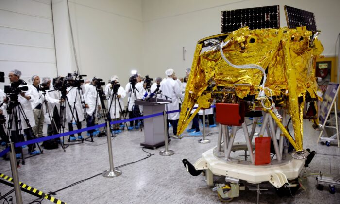 An unmanned spacecraft is seen during a presentation to the media by members of Israeli non-profit group SpaceIL and representatives from Israel Aerospace Industries (IAI), at the clean room of IAI's space division in Yehud, Israel, on Dec. 17, 2018. (Amir Cohen/Reuters)