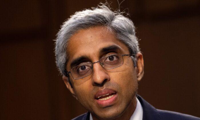 Vivek Murthy testifies before being confirmed as Surgeon General before senators on Capitol Hill in Washington on Feb. 25, 2021. (Caroline Brehman/Pool/AFP via Getty Images)
