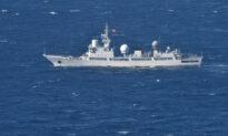 Chinese Spy Ship Heading to Queensland Coast as US-Australian Wargames Begin