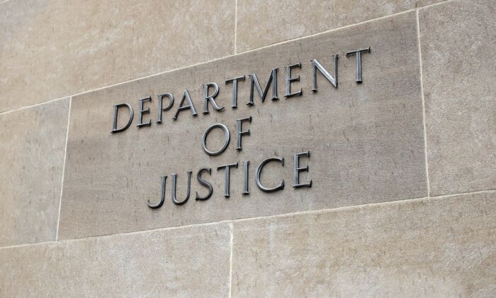 The U.S. Department of Justice is seen in Washington, on June 11, 2021. (Kevin Dietsch/Getty Images)