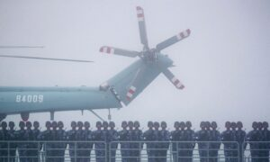 China Targets Military Base on Pacific Island for Development