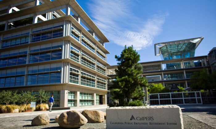 The California Public Employees' Retirement System, or CalPERS, building in Sacramento, Calif., on July 21, 2009. (Max Whittaker/Getty Images)