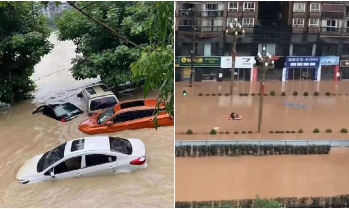 Heavy rains fall in Bazhong city in Sichuan Province, causing serious waterlogging in the city and rivers overflowing. (Photo on Weibo taken July 10, 2021)