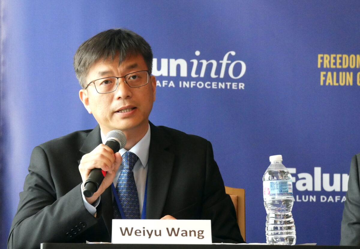wang weiyu