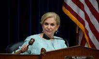Congressional Democrats Launch Probe Into Arizona 2020 Election Audit