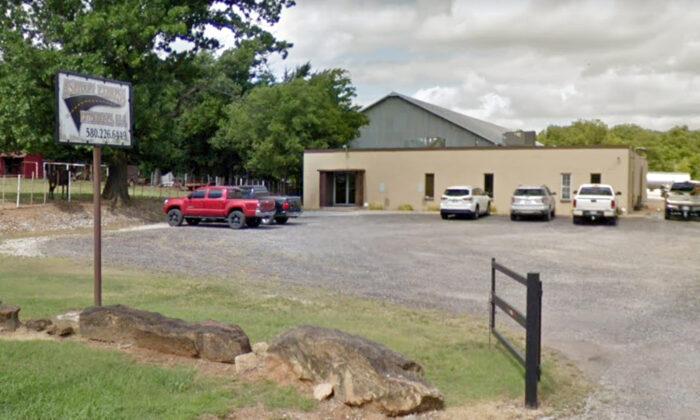 The entrance to the Asphalt Express Enterprises in Ardmore, Okla., in June 2018. (Google Maps)