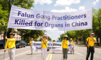 'Immediately Cease' Repression of Falun Gong, US Tells Beijing on Eve of Persecution Anniversary
