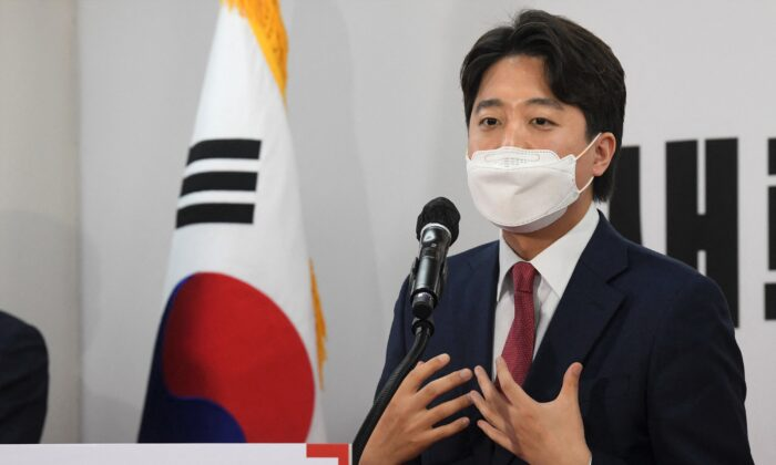 Lee Jun-seok, newly elected chairman of the main opposition People Power Party (PPP), speaks at the party's headquarters in Seoul on June 11, 2021. (KIM MIN-HEE/AFP via Getty Images)