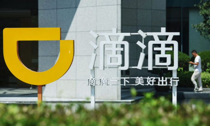 A Didi Chuxing logo in Hangzhou, China. (STR/AFP via Getty Images)