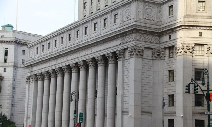 The US Court of Appeals building in New York on July 10, 2012 (Bjoertvedt via Wikimedia Commons/CC BY-SA 3.0)