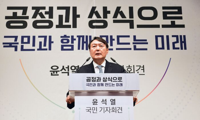 Former prosecutor general Yoon Seok-youl speaks during a press conference to declare his bid for South Korea's 2022 presidential election, at a memorial of independence activist Yun Bong-gil in Seoul on June 29, 2021. (Kim Min-hee/POOL/AFP via Getty Images)