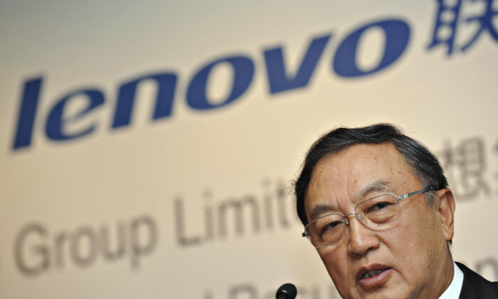 Chairman of Chinese computer giant Lenovo, Liu Chuanzhi, addresses a press conference in Hong Kong on May 21, 2009. (Philippe Lopez/AFP via Getty Images)