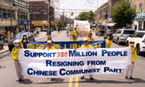 Chinese Living in the US Call on Chinese People to Quit the CCP