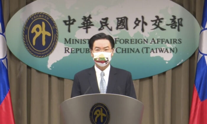 Joseph Wu, Taiwan Foreign Minister speaks about exchanging representative offices with Lithuania during a press briefing in Taipei, Taiwan, on July 20, 2021. (Taiwan's Ministry of Foreign Affairs AP Video/Screenshot via AP Photo)