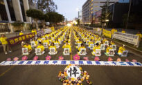 Falun Gong Practitioners Gather in LA for Vigil Marking 22 Years of Persecution in China