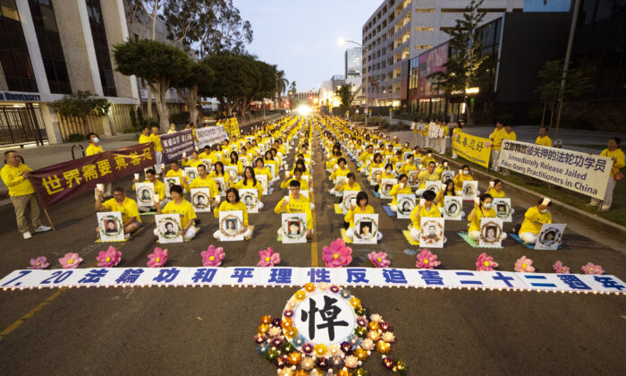 Falun Gong practitioners in a vigil commemorating the 22nd anniversary of the persecution in China, in Los Angeles July 18, 2021. (Courtesy of Debora Cheng)