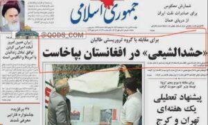 Iranian State-Run Newspaper Reports Creation of Shiite Proxy Against Taliban