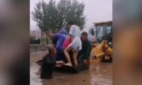 Two Dams in China's Inner Mongolia Collapse After Torrential Rain