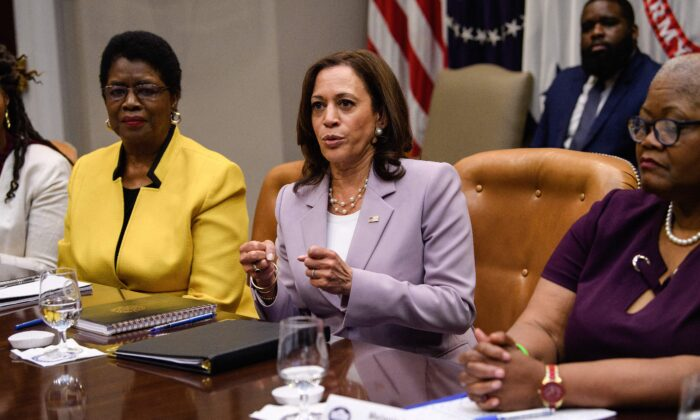Vice President Kamala Harris speaks during a meeting on voting rights at the White House in Washington on July 16, 2021. (Nicholas Kamm/AFP via Getty Images)