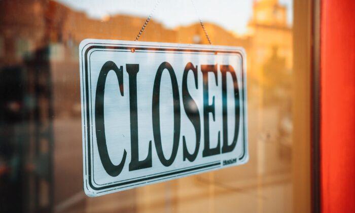 Closed store front. (Evan Wise / Unsplash)
