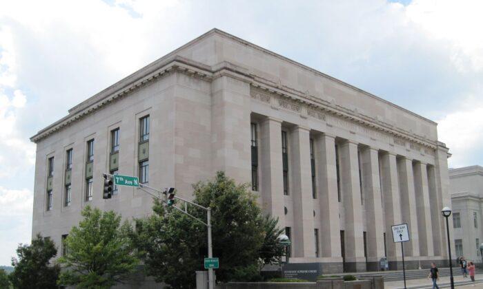 The Tennessee Supreme Court in Nashville, Tenn. on July 20, 2013. (Thomas R Machnitzki via Wikimedia Commons/GNU FDL)