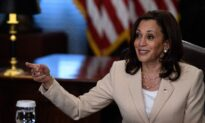 Harris to Campaign for Newsom in California's Recall Election