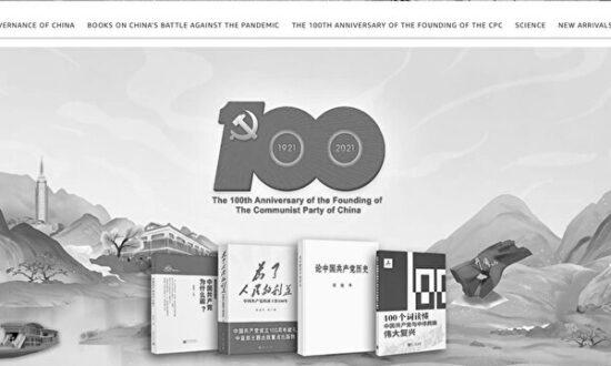 China Is Using Amazon to Destroy Democracy