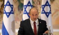 Israel to Impose Vaccine Passports for Many Events