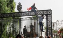 Tunisia on Edge as President Suspends Parliament, Fires Prime Minister