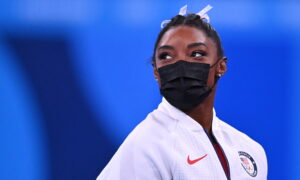 Olympic Champ Biles Withdraws From Gymnastic Team Finals