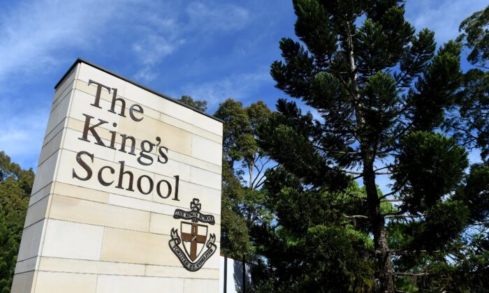 A general view of signage at The King's School at North Parramatta, in Sydney, Australia on Oct. 25, 2016. (AAP Image/Dan Himbrechts)