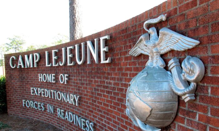 The globe and anchor at the entrance to Camp Lejeune, N.C., on March 19, 2013.(Allen Breed/AP Photo)