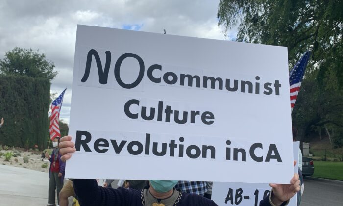 Chinese Californians launch a protest rally against AB101 and Critical Race Theory (CRT) education on April 26. (Linda Jiang / Epoch Times)