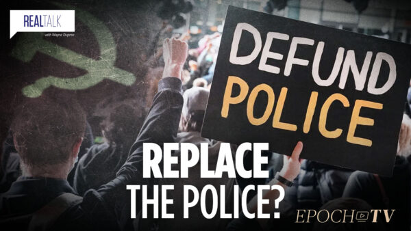 Replace The Police?